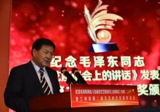 纪念毛泽东同志《在延安文艺座谈会上的讲话》发表72周年