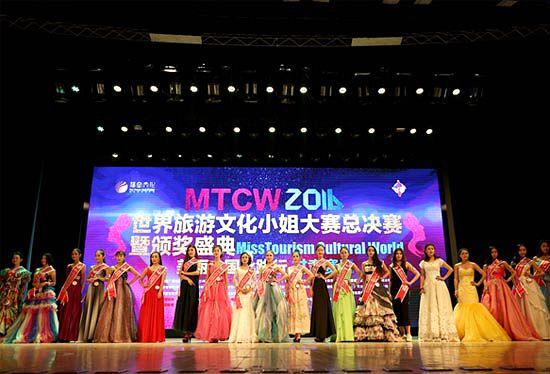 2016世界旅游文化小姐大赛甘肃赛区总决赛隆重举行